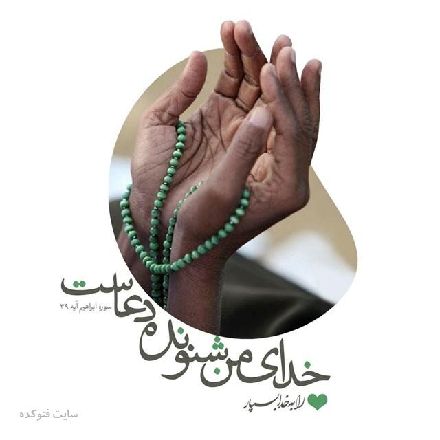 تصاویر مذهبی