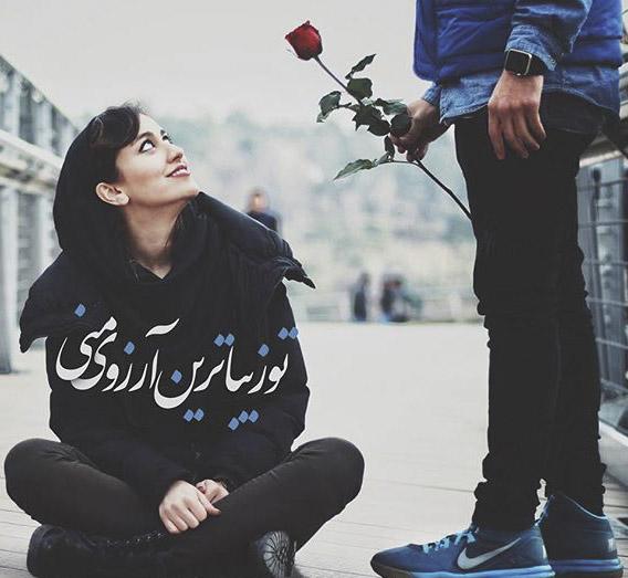 عکس برای پروفایل عاشقانه غمگین + متن و نوشته