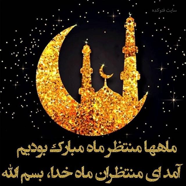 عکس رمضان کریم برای گوشی