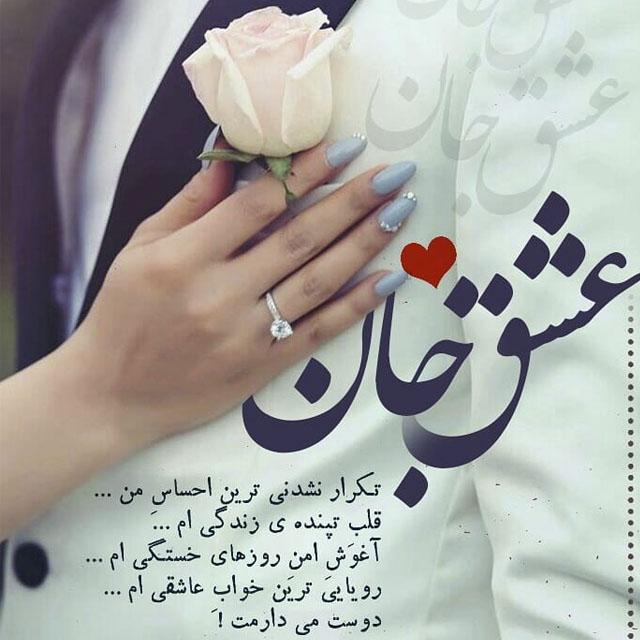 عکس نوشته شاد عاشقانه برای پروفایل