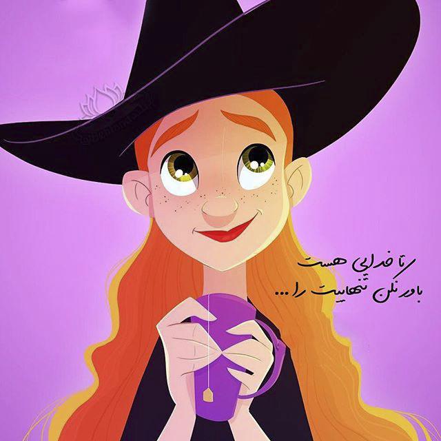 تصویر دخترانه فانتزی زیبا