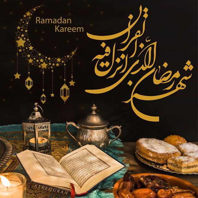 عکس نوشته ماه رمضان جدید