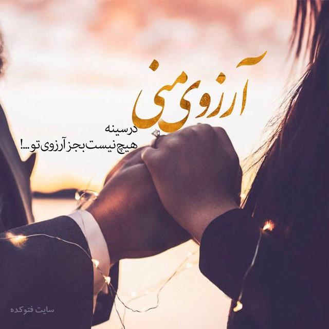 عکس نوشته های شاد عاشقانه