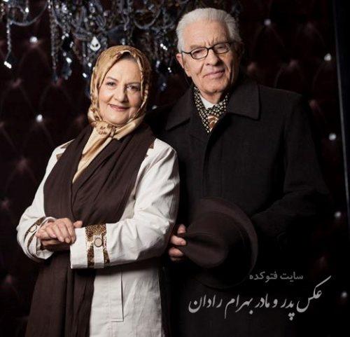عکس پدر و مادر بهرام رادان + بیوگرافی و زندگینامه کامل