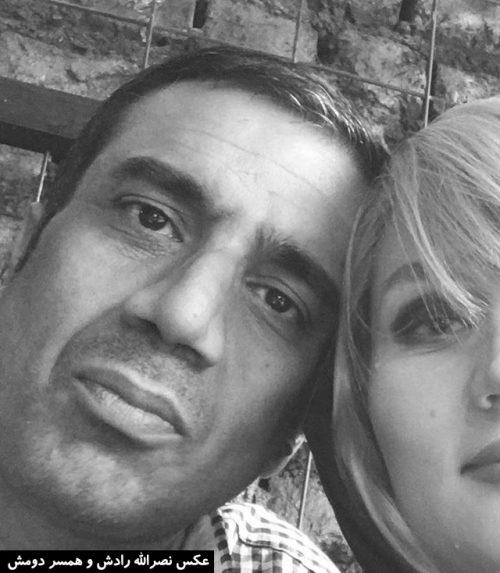عکس نصرالله رادش و همسرش + بیوگرافی زندگی خصوصی
