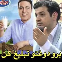 ماجرای توهین رائفی پور به مهدوی کیا و کریم باقری + فیلم