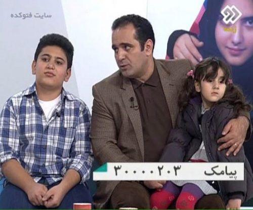 عکس حسین رفیعی و دخترش نارگل و پسرش باربد