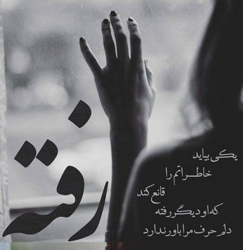 عکس نوشته تنهایی و غمگین برای پروفایل