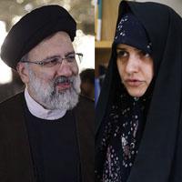 بیوگرافی ابراهیم رئیسی و همسرش جمیله سادات علم الهدی