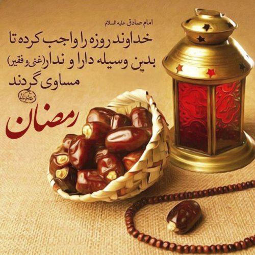 عکس پروفایل ماه رمضان + متن