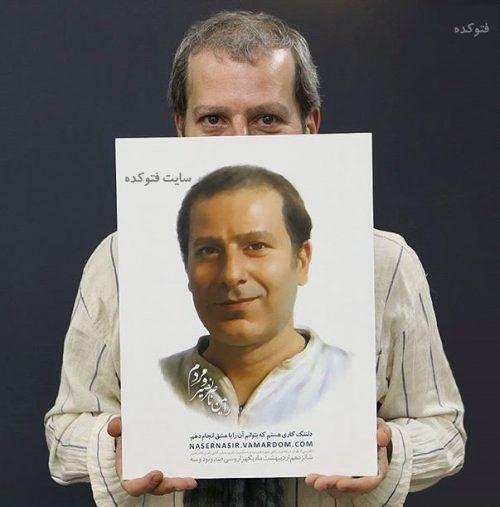 عکس رامین ناصر نصیر + بیوگرافی و ماجرای سرطان