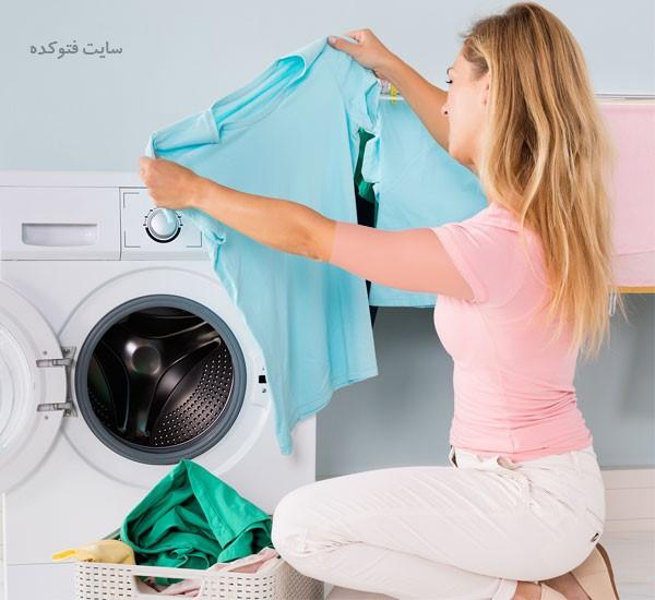 از بین بردن لباس رنگ گرفته