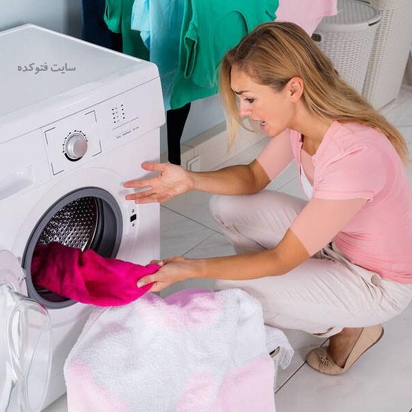 لباس رنگ گرفته در لباسشویی