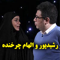 ماجرای الهام چرخنده و رضا رشیدپور + فیلم و اصل داستان