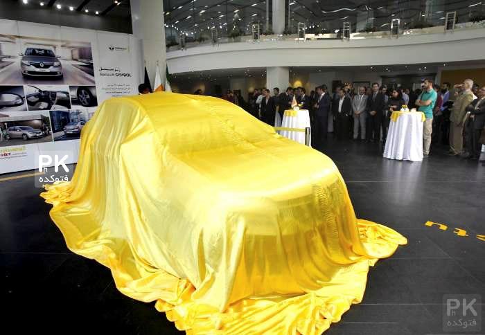 عکس های ماشین رنو سیمبل در ایران,رونمایی از مدل جدید ماشین رنو در ایران,عکس داخل ماشین رنو سیمبل,مدل جدید رنو در ایران برای فروش,فروش خودروی رنو مدل سیمبل