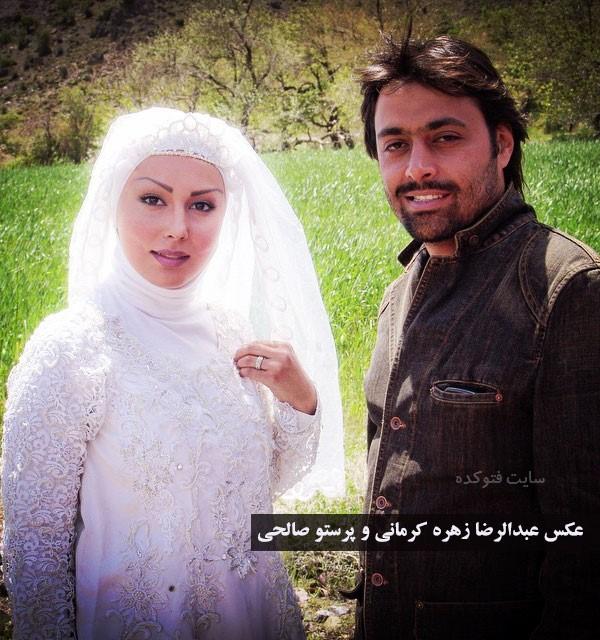 عبدالرضا زهره کرمانی و پرستو گلستانی با عکس جدید