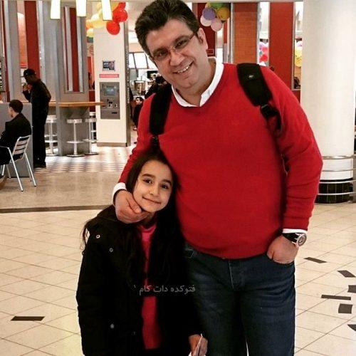 رضا رشیدپور و دخترش هلن