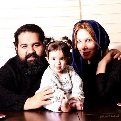 رضا صادقی و همسر آلمانی اش و دخترش تیارا
