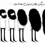 جوک خنده دار جدید خرداد 94