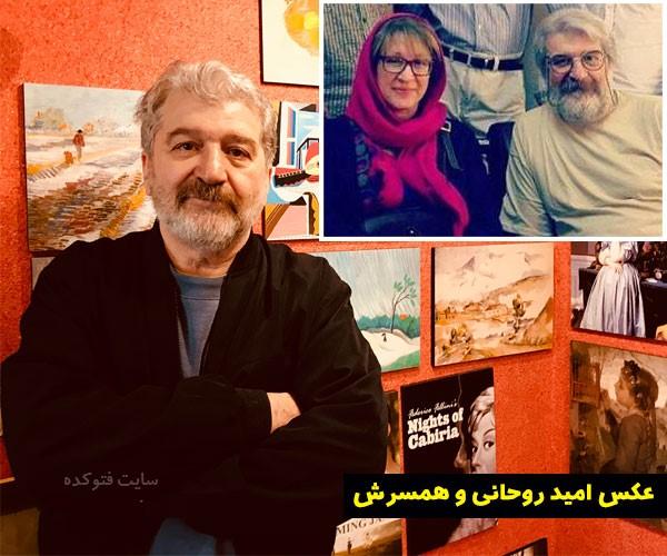 همسر امید روحانی خانم مریم موسوی