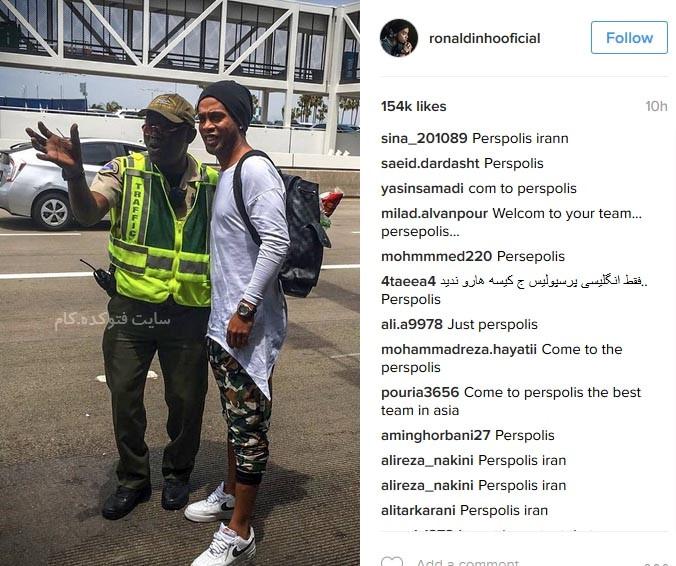 ماجرای حضور رونالدینیو در پرسپولیس با 11 میلیارد تومان,رونالدینیو بازیکن تیم پرسپولیس میشود,هجوم به اینستاگرام رونالدینیو,مخالفت برانکو با حضور رونالدینیو