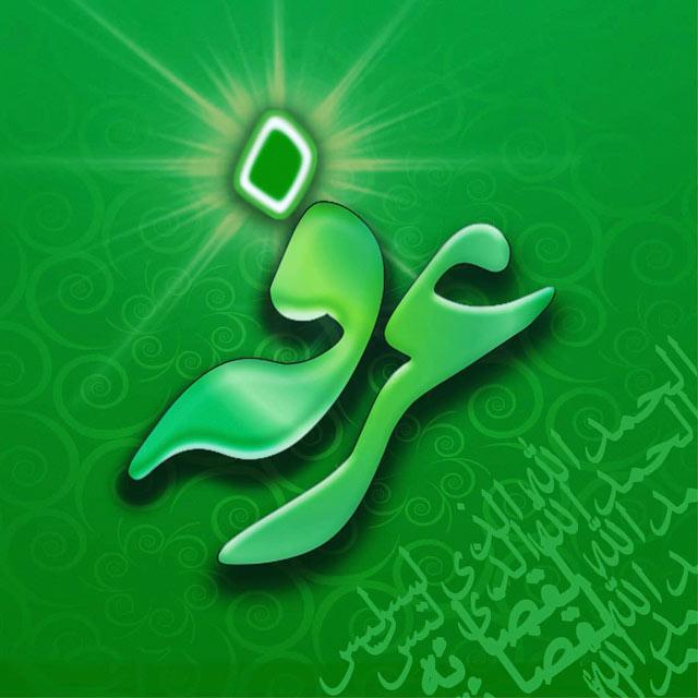 عکس پروفایل روز عرفه مبارک