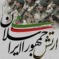عکس نوشته تبریک روز ارتش + متن روز ارتش مبارک