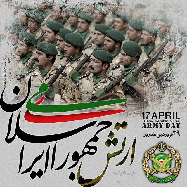 عکس نوشته تبریک روز ارتش برای پروفایل