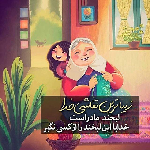 عکس دست و سرم عکس نوشته تبریک روز مادر + عکس پروفایل روز مادر