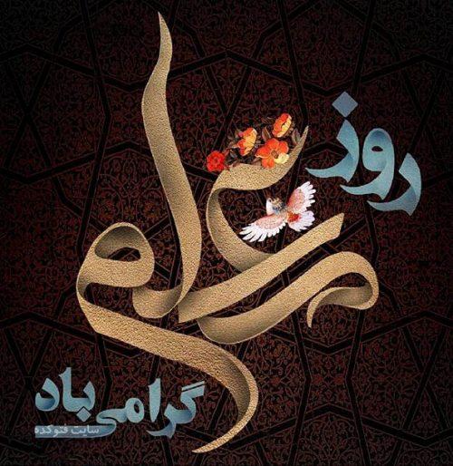 عکس نوشته روز معلم مبارک + پیامک تبریک