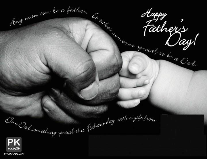 عکس روز پدر 1394,روز پدر 1394,عکس تبریک روز پدر 1394,عکس تبریک روز پدر برای وایبر,عکس تبریک روز پدر برای واتس آپ,پیام روز پدر 94,عکس نوشته روز پدر 94,پدر 94