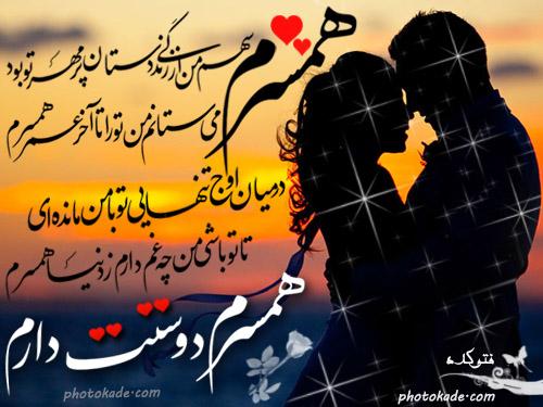 عکس نوشته روز زن + متن و اس ام اس تبریک
