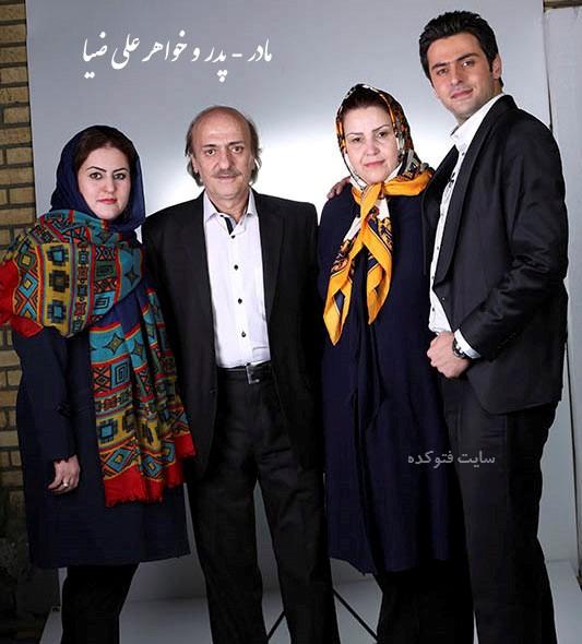 عکس خانوادگی علی ضیا مجری + بیوگرافی