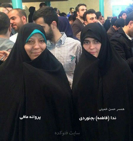 عکس مادر و همسر سید حسن خمینی