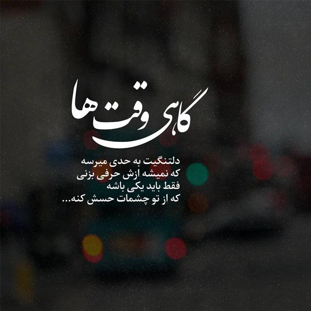 عکس نوشته عاشقانه Love و