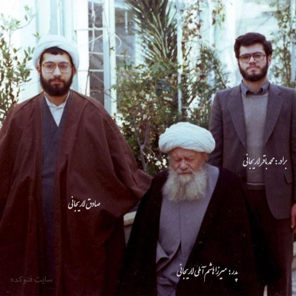 صادق آملی لاریجانی در کنار پدر و برادرش + بیوگرافی