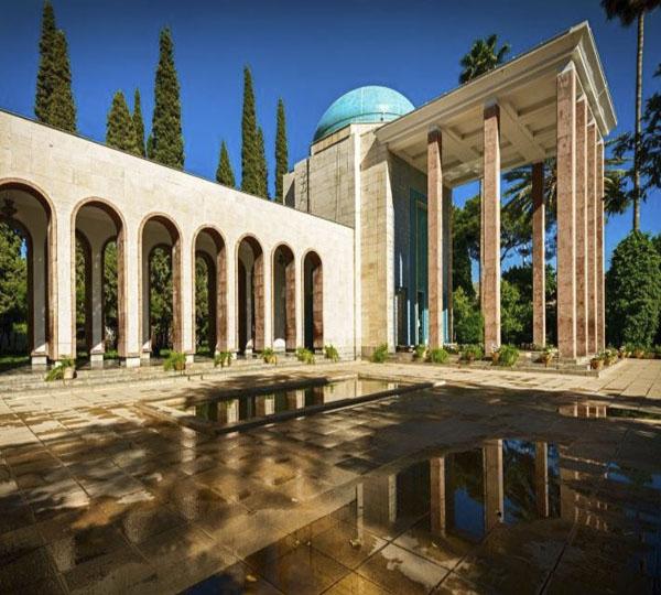 عکس آرامگاه سعدی شیرازی بنام سعدیه