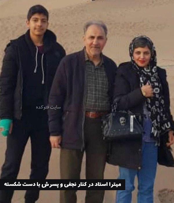 عکس و بیوگرافی میترا استاد در کنار پسرش مهیار + نجفی در کویر یزد