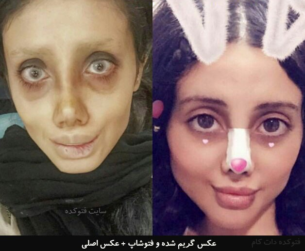 sahar tabar دستگیری و عکس فتوشاپ