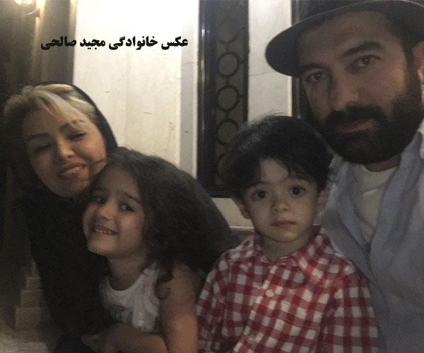 عکس همسر مجید صالحی رامینه اکبری خادم + عکس فرزندان دوقلویش