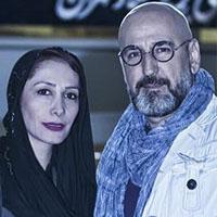 بیوگرافی صالح میرزا آقایی و همسرش هنگامه طالبیان + شغل دوم