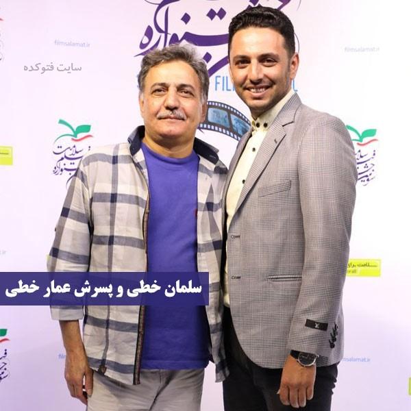 عکس های سلمان خطی بزایگر و پسرش عمار خطی