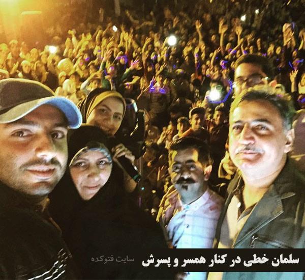 سلمان خطی و همسرش + بیوگرافی کامل
