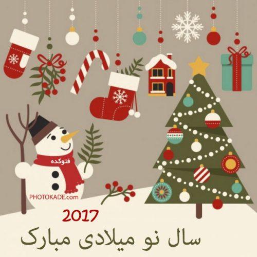 عکس نوشته دار تبریک سال نو 2017