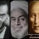 نقاشی سیاه قلم سامان هاشمی