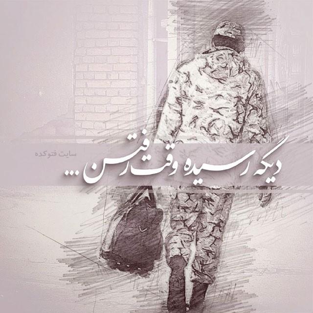 عکس پروفایل سربازی غمگین