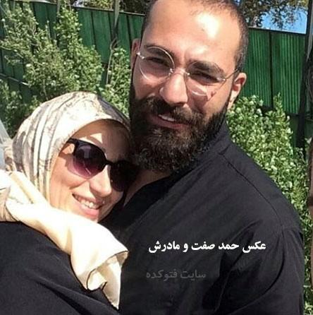 عکس حمید صفت و مادرش