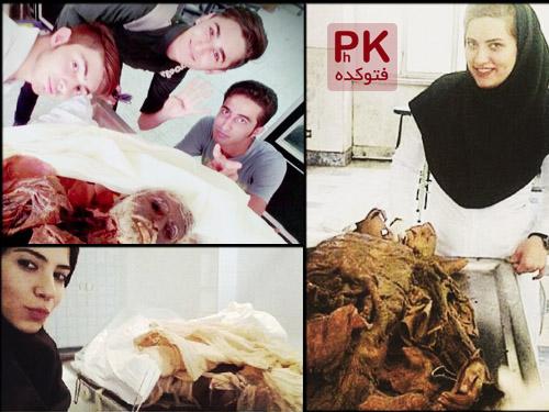 عکس سلفی با جسد دانشجویان پزشکی,جنجال عکس پزشکان با اجساد,سلفی جنجالی دانشجویان پزشکی با جسد,آبروریزی پزشکی اینبار سلفی با اجساد,عکس های سلفی با مرده ها