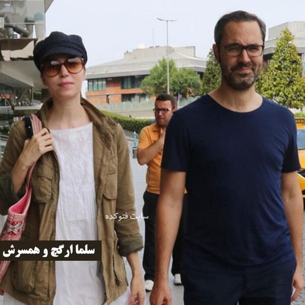 سلما ارگچ و همسرش + بیوگرافی و عکس