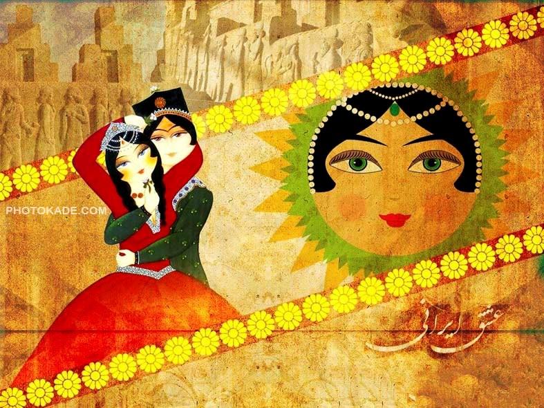 عکس سپندارمزدگان روز عشق ایران,کارت پستال سپندار مذگان,عکس نوشته جشن اسفندگان,عکس تبریک روز زن ایرانی 5 اسفندماه,عکس های سپندارمذگان مبارک,روز سپندارمذگان